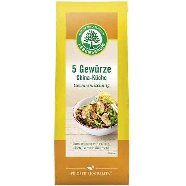 Amestec de 5 condimente asiatice bio