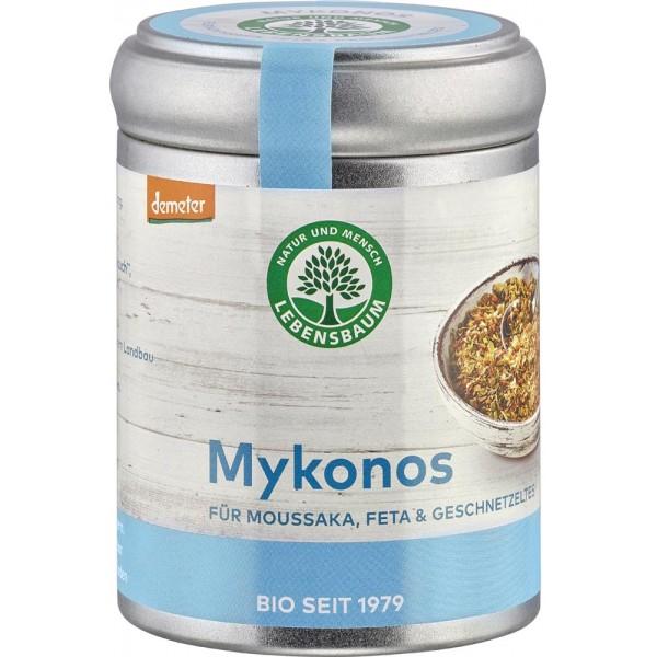 Condiment Mykonos pentru gyros si feta bio