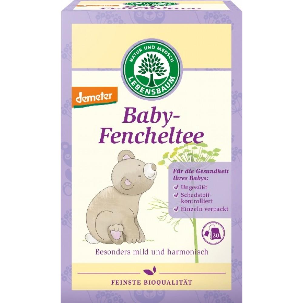Ceai pentru digestia bebelusilor x20 plicuri