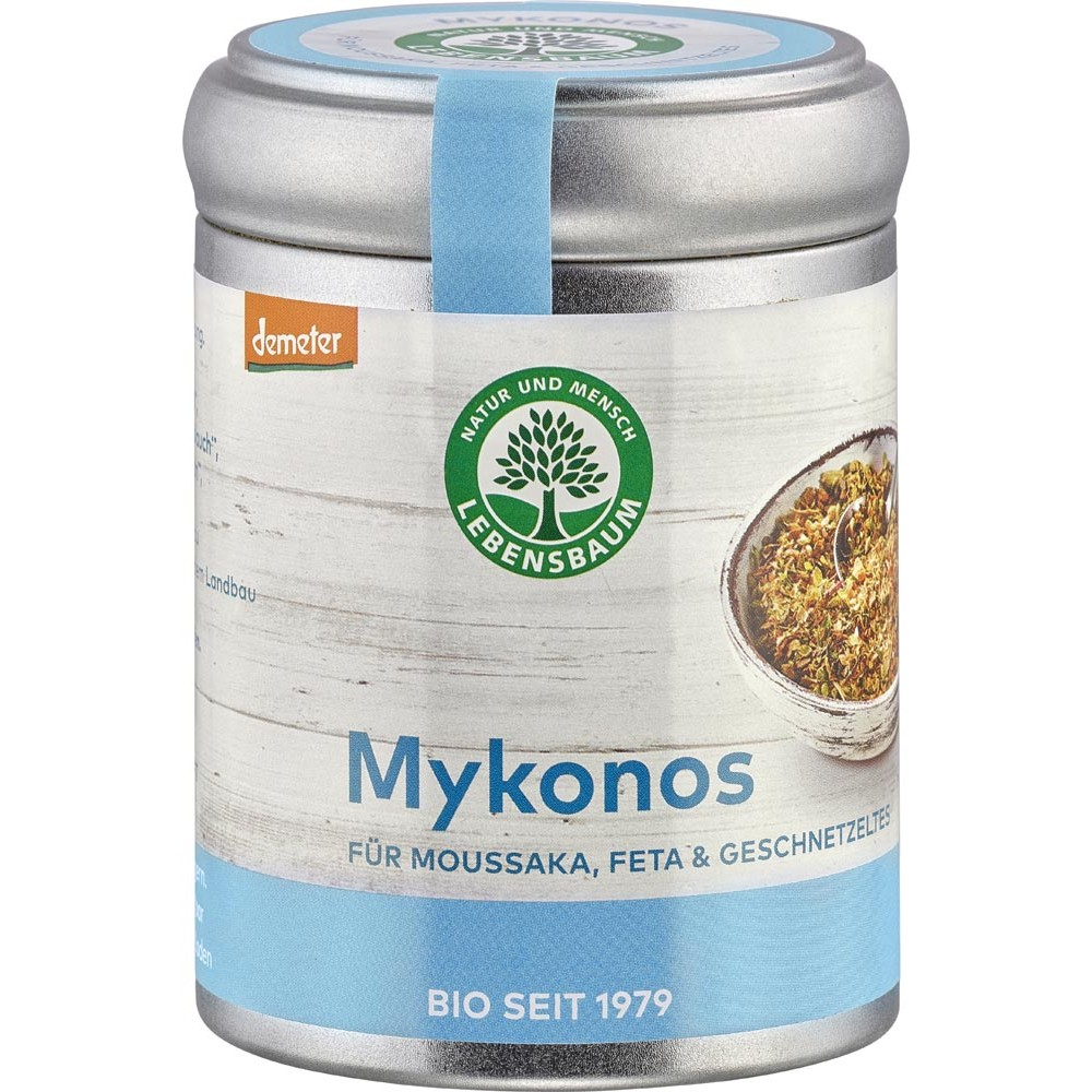 Condiment Mykonos pentru gyros si feta