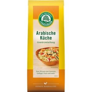 Amestec de condimente Arabe