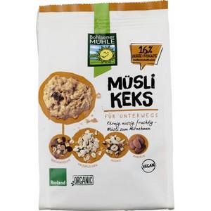 Biscuiti din cereale pentru drum