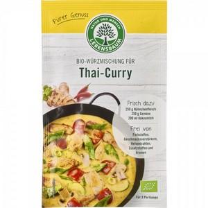 Condiment bio Thai-Curry