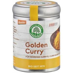 Curry auriu pentru orez, legume si carne